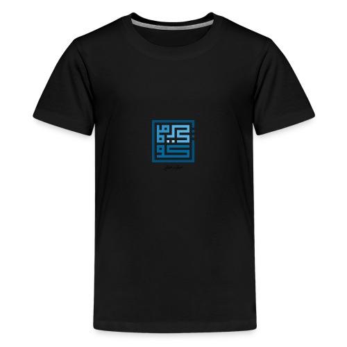 square kufic caligraphy art t-shirt - Teenage Premium T-Shirt