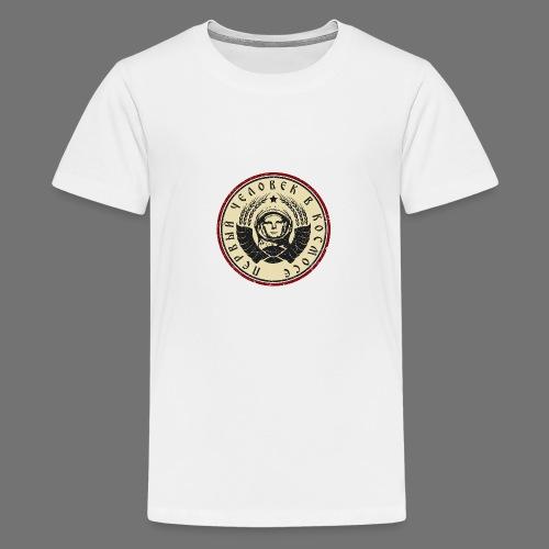 Cosmonaut 4c (oldstyle) - Teenage Premium T-Shirt