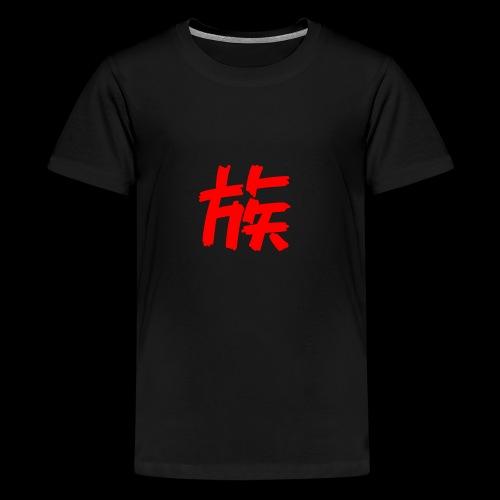 BARJOZOKU - T-shirt Premium Ado