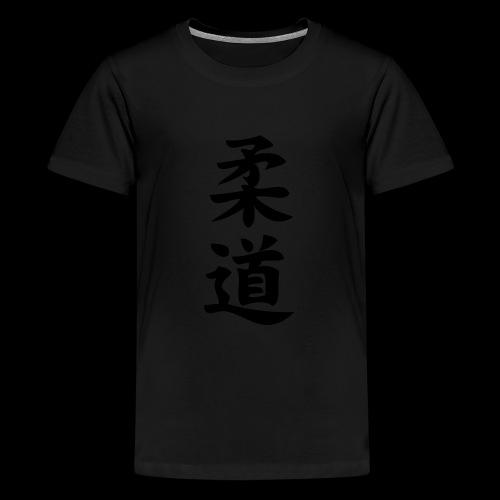judo - Koszulka młodzieżowa Premium