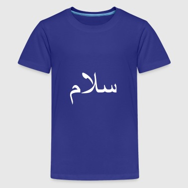 Salam - Teenager premium T-shirt