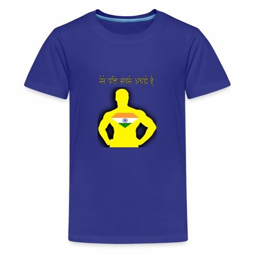 Super DAD - Teenage Premium T-Shirt