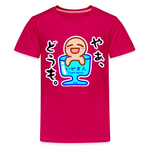 Iyasun - Teenage Premium T-Shirt