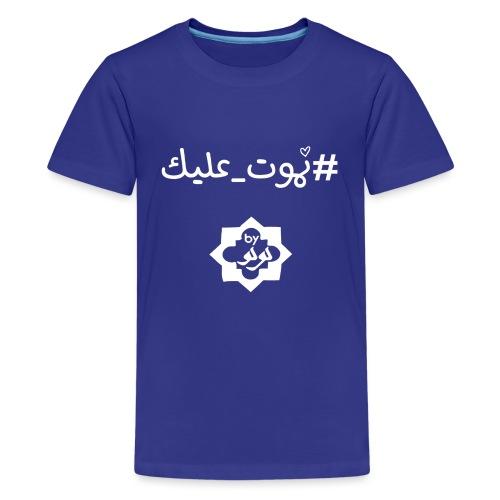 #Fou de toi - T-shirt Premium Ado