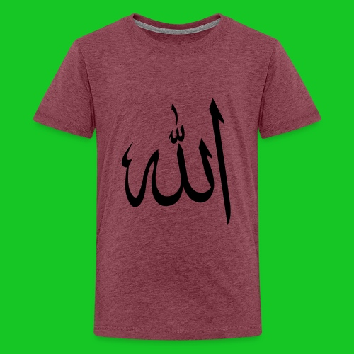 Allah - Teenager Premium T-shirt