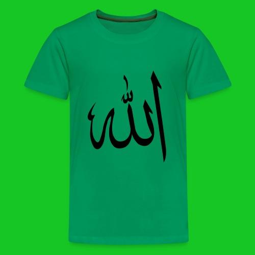 Allah - Teenager Premium T-shirt