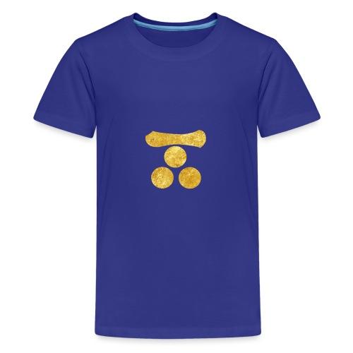 Mori Mon Japanese samurai clan in gold - Teenage Premium T-Shirt