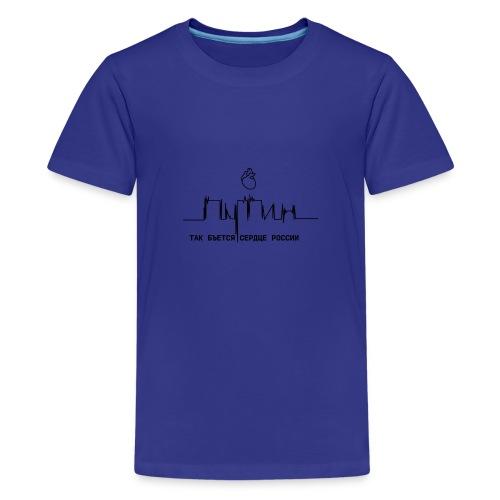 Herzschlag - Teenager Premium T-Shirt