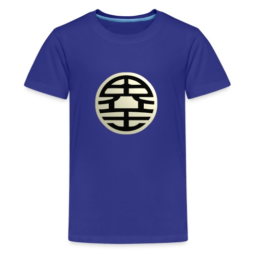 Camiseta Entrenamiento Dios Kaito - Camiseta premium adolescente
