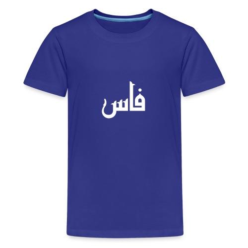 tamaz - T-shirt Premium Ado