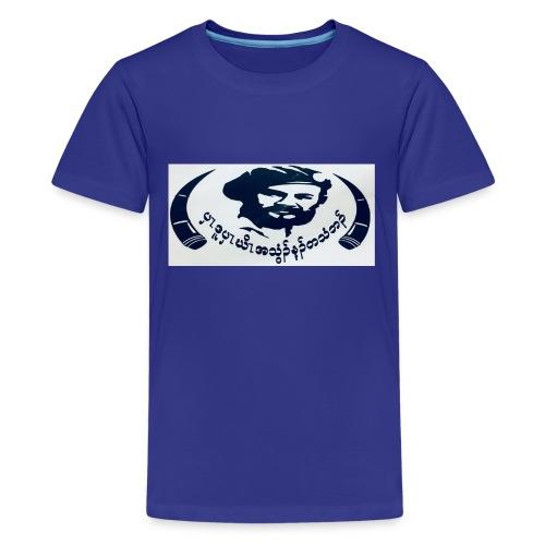 Saw Ba U Gyi - Teenage Premium T-Shirt