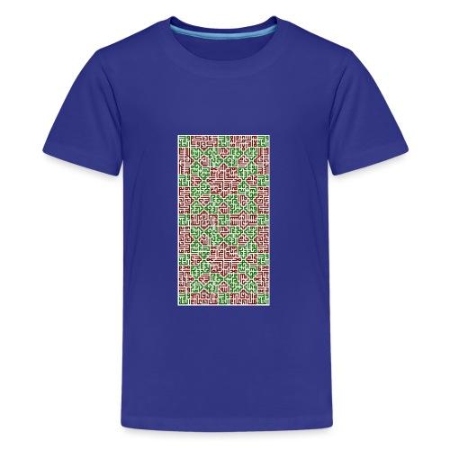 Tasbih RedGreen - T-shirt Premium Ado
