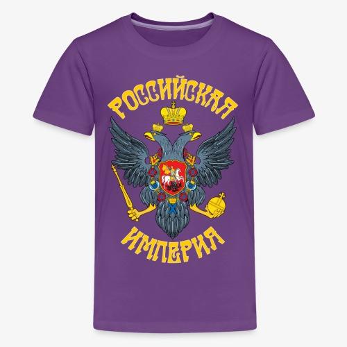 Wappen des Russischen Imperiums Russland - Teenager Premium T-Shirt