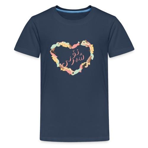 تۆ شیرنی - Godis hjärta - Premium-T-shirt tonåring