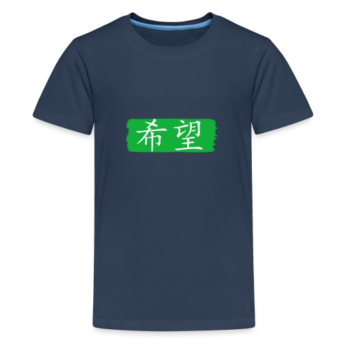 Kanji Giapponese - Speranza - Maglietta Premium per ragazzi
