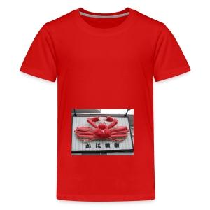 TOKYO 2 - T-shirt Premium Ado
