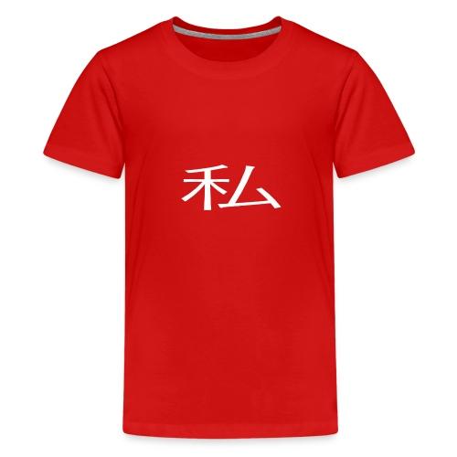 Japns - Teenager Premium T-shirt