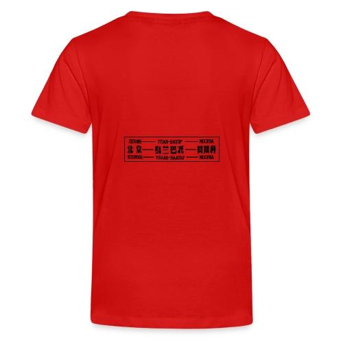 Transsibirische Eisenbahn Peking - Moskau - Teenager Premium T-Shirt