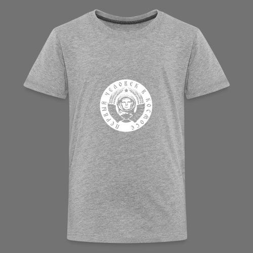 Cosmonaut 1c white - Teenage Premium T-Shirt