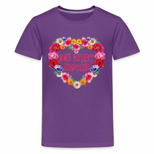 248 Vse budet XOROSHO Blumen Herz Russland - Teenager Premium T-Shirt