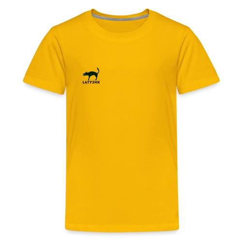 Laтузик - Teenager Premium T-Shirt