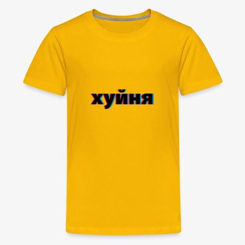 Ch*jnia - Koszulka młodzieżowa Premium