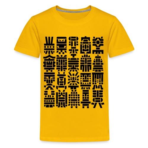 BD Tribler - Teenager Premium T-Shirt