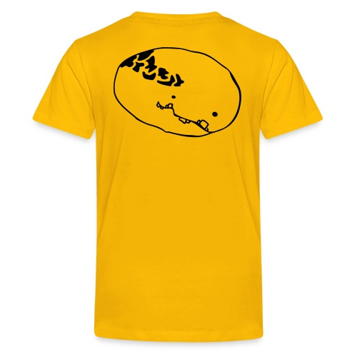 monster head Plottmotiv - Teenager Premium T-Shirt