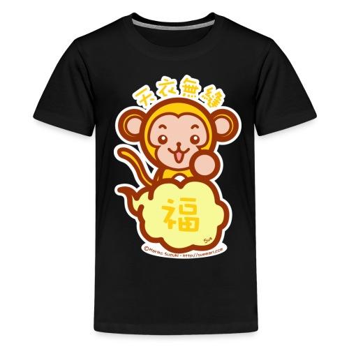 Lucky Monkey - Teenage Premium T-Shirt