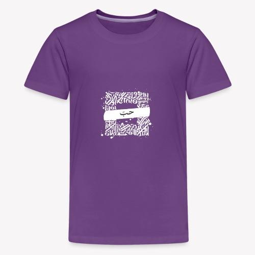 Arabesk & love - T-shirt Premium Ado