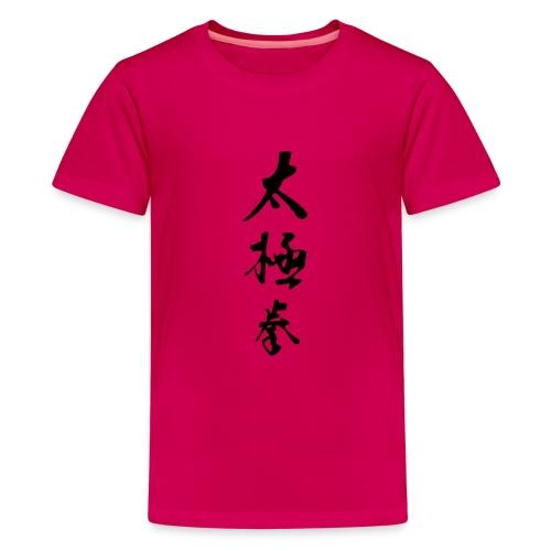 Tai Chi Chuan - T-shirt Premium Ado