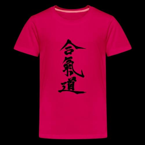 aikido_wektor - Koszulka młodzieżowa Premium