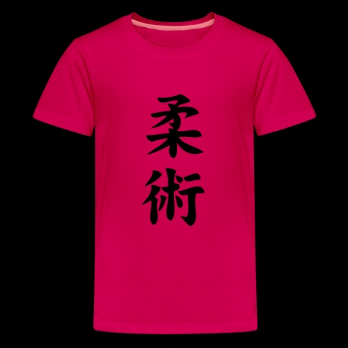 ju jitsu - Koszulka młodzieżowa Premium