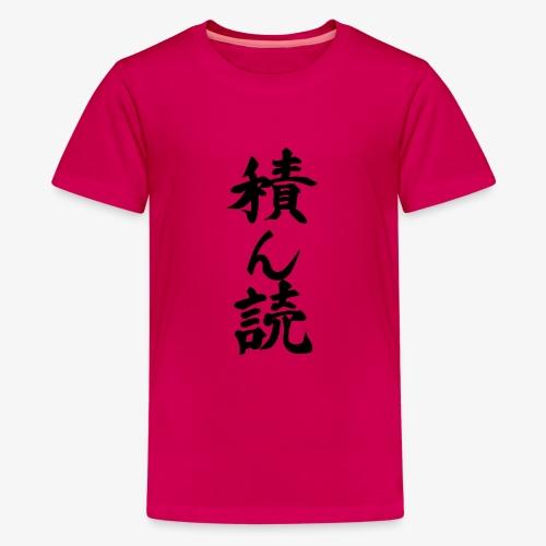 Tsundoku Kalligrafie - Teenager Premium T-Shirt