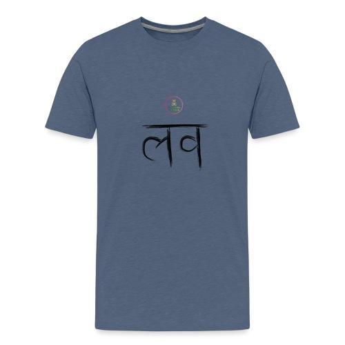 LOve SansKrit Black - T-shirt Premium Ado