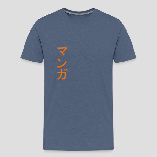 Manga - Japanisch / Nihongo - Schriftzeichen - Teenager Premium T-Shirt