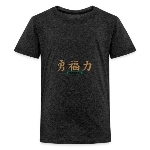 Signe Kraft - Teenager Premium T-Shirt