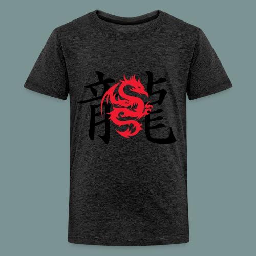 Dragon - Teenager Premium T-shirt