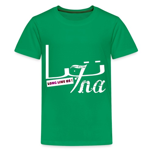 LONG LIVE US - T-shirt Premium Ado