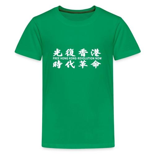 For Hongkong - T-shirt Premium Ado