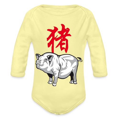 THE YEAR OF THE PIG (Chi - Organic Longsleeve Baby Bodysuit