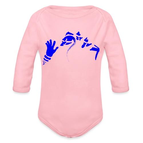 Stop (Vio) - Organic Longsleeve Baby Bodysuit