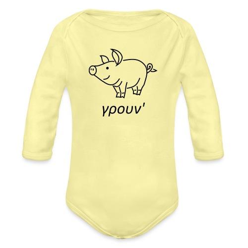 little pig - Organic Longsleeve Baby Bodysuit