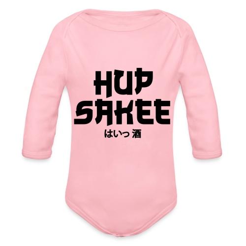 Hup Sakee - Baby bio-rompertje met lange mouwen