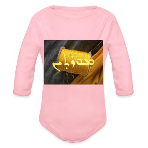 Mortinus Morten Golden Yellow - Organic Longsleeve Baby Bodysuit