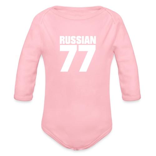 77 Russia - Baby Bio-Langarm-Body