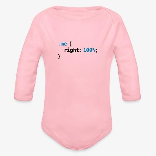 Funny geek - CSS Right 100% Programmer Nerd Tech - Organic Longsleeve Baby Bodysuit