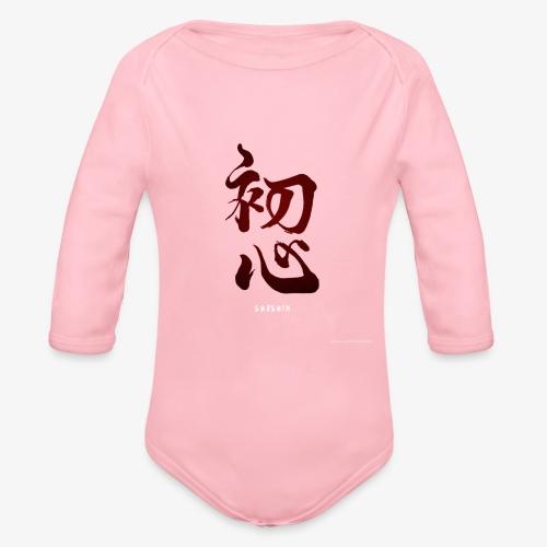 SHOSHIN - Body Bébé bio manches longues