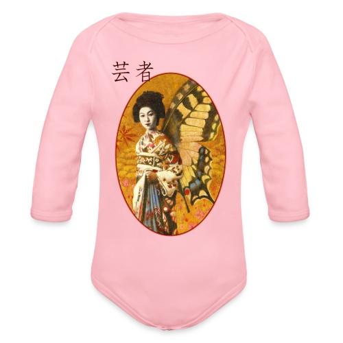 Vintage Japanese Geisha Oriental Design - Organic Longsleeve Baby Bodysuit
