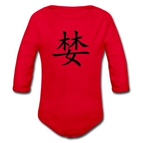 chineze tekens - Baby bio-rompertje met lange mouwen